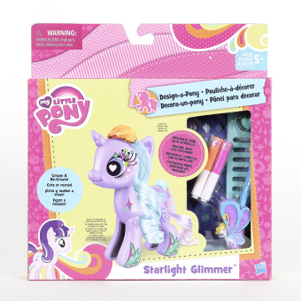 Hasbro My Little Pony Starlight Glimmer Price Philippines