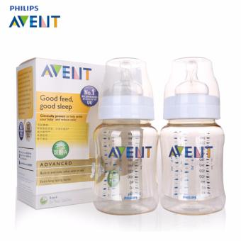 Philips Avent Wide caliber 9 oz double PES bottle SCF663/27 Price Philippines