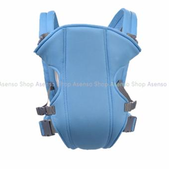 Harga Safe Baby Comfort Backpack Sling Pouch Carrier