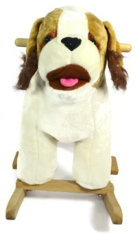 Rocking Puppy (Brown White) Price Philippines