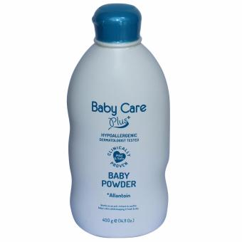 Tupperware Baby Care Plus Baby Powder 400g with Allantoin Price Philippines