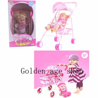 Harga My Baby Alive Doll (Pink) with sound big size