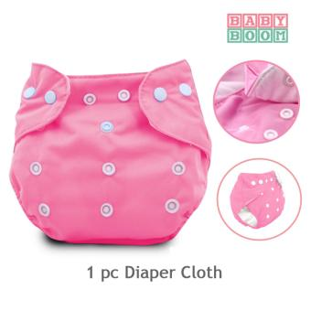 BABY BOOM Baby Cloth Diaper (Pink) Price Philippines