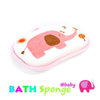 Harga Baby Little Elephant Bath Sponge (Pink)