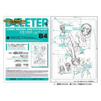 Harga Deleter 4933465600651 DELETER COMIC ROUGH SKETCH PAPER B4 SIZE ORIGINAL*