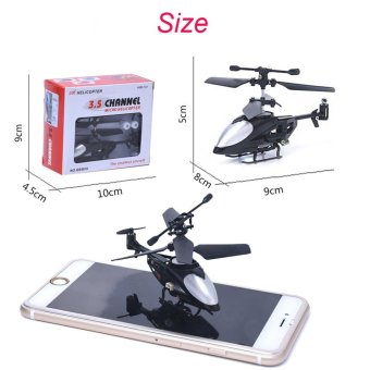 Harga RC 5012 2CH Mini Rc Helicopter Radio Remote Control Micro 2 Channel - intl