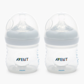 Philips Avent Natural Feeding Bottle 125 ml Set of 2 Price Philippines