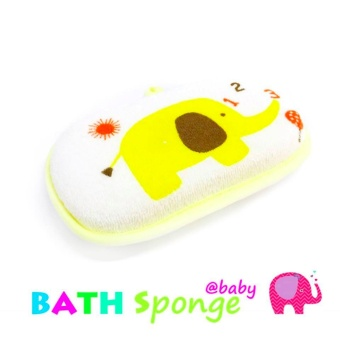 Harga Baby Little Elephant Bath Sponge (Yellow)