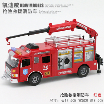 KDW emergency rescue fire truck children's metal toy car model car models