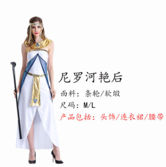 KLEOPATRA Halloween adult women costume