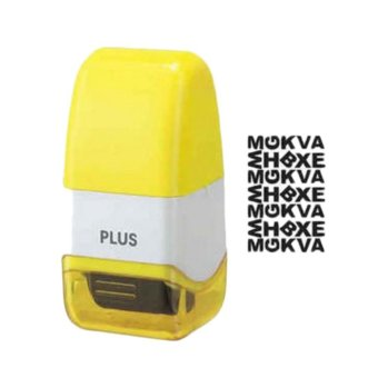 Kuhong 2017 Plus Guard Your ID Roller Stamp SelfInking Stamp MessyCode Security Office - intl