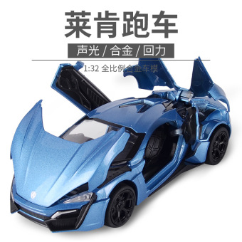 Lamborghini AE86 car model toys car alloy car model