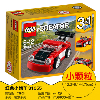 LEGO red new flexible series small sports car