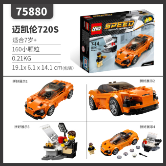 LEGO series small car assembled building blocks