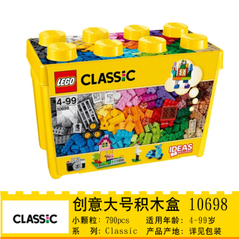 LEGO small particles children's Yi Zhi early childhood toy building blocks