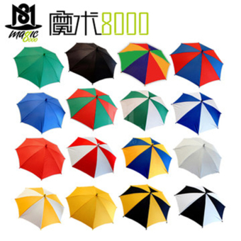 Moshu8000 empty-handed umbrella magic umbrella