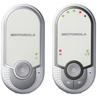 MOTOROLA Audio Baby Monitor Price Philippines