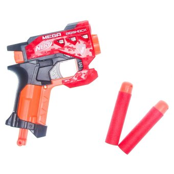 Nerf N Strike Mega Bigshock Gun Toy Price Philippines