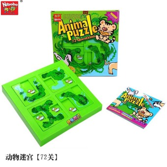 Nibobo children's chess maze game adult development intelligence toys