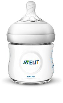 Philips Avent Feeding Bottle 4oz Price Philippines