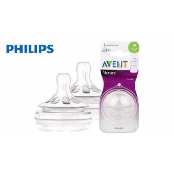 Philips Avent Natural Teat, 2 Hole Slow Flow, 1m+ 2pcs SCF 652/27(Clear) Price Philippines