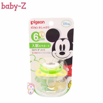 Pigeon Pacifier Baby Silicone Nipple Mickey Full Range (Green) 6-Months L
