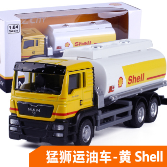 RMZ engineering vehicle freight truck car model toy car