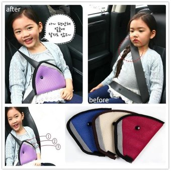 Safety Seat Belt for Children Car Safety Belt Adjuster Child Resistant Belt Protector Shave - intl