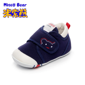 Soft bottom non-slip spring and functional shoes Baobao toddler shoes