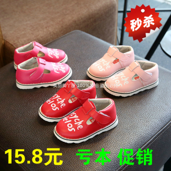 Spring and Autumn shoes girls leather shoes