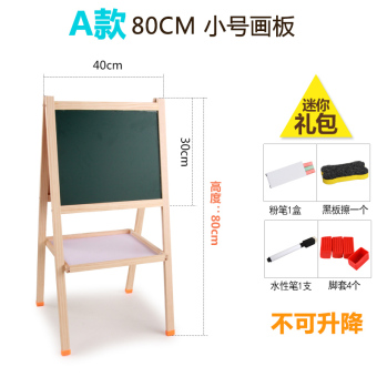 Support-home graffiti writing toys Painting Board