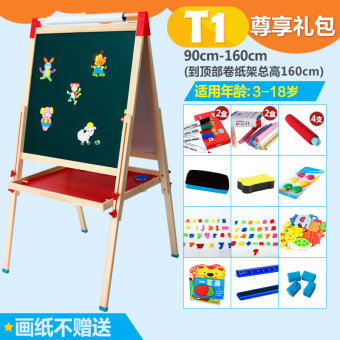 Tong Mucheng large support-New style sketchpad easel children's Sketchpad