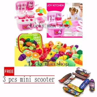 USA TOP ONE lazada and USA best selling 24 in 1 mini Rabbit ChildKids Kitchen Cooking Role Pretend Play Toy Cooker Set Pink andPlastic Cutting Fruits and Vegetables Set with Dish Play Food Setfor Pretend Play with free 3 pcs mini scooter