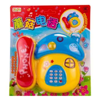 Wawawei Children's Fun Music Phone Toy Gift Development Toys Price Philippines