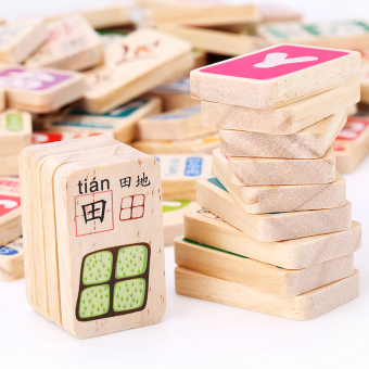 Wooden Domino dominoes children's anniversery educational toys
