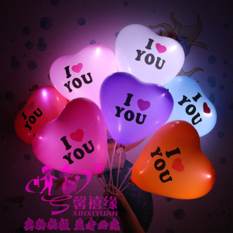 Yeguang colorful children's stall heart-shaped shining balloon