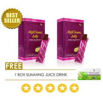 AlgiCleanz Dietary Supplement Fat Burner Slimming Jelly, Boxes of 2 w/ Purplelife Slimming Juice Powder