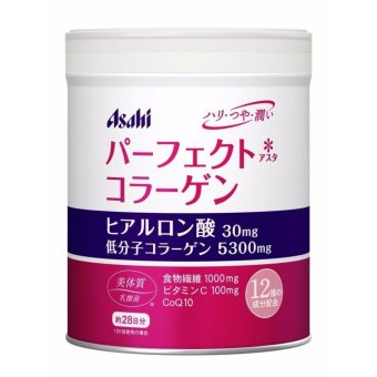Asahi Perfect Asta Collagen Powder Drink with Vitamin C Can