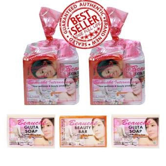 Beauche Beauty Pack Set of 2 + 1 Beauty Bar 90 gms and 2 Gluta Soap90 gms