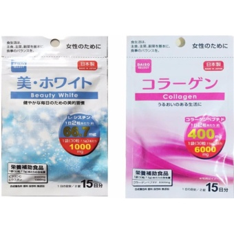 Daiso Collagen (30 Tablets) and Daiso Beauty White (30 Tablets)