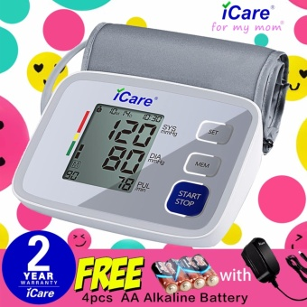 iCare(R)CK803 Blood Pressure Monitor w/Adaptor (Silver) Price Philippines