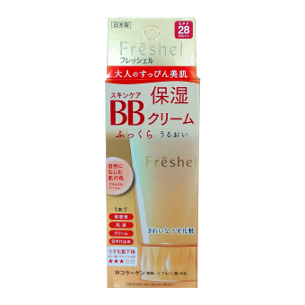 Harga Kanebo Freshel Skin Care BB Cream Moist NB