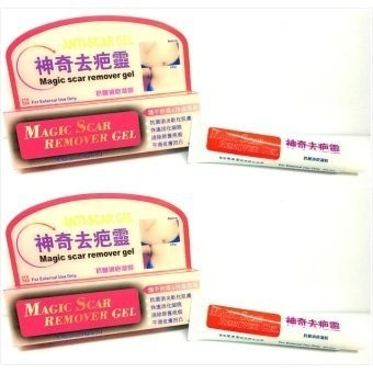 Harga Magic Scar Remover 40g Set of 2