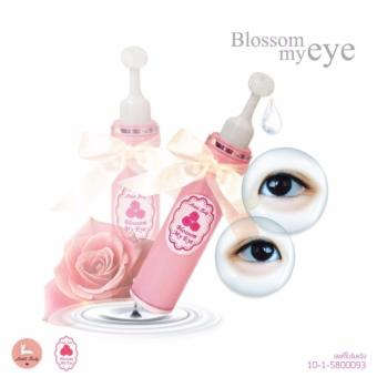 Harga Little Baby Blossom My Eye for Eyebags and Puffy Eyes 15ml