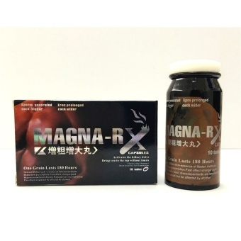 Magna-RX Male Enhancement Tablets Bottle of 10 Price Philippines