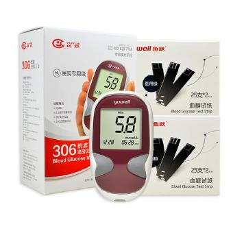 New Arrival Yuwell-306 Blood Sugar Tester Glucometer Monitor Diabetes Blood Glucose Meters Monitor Sugar Meter Test Machine - intl Price Philippines