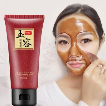 Black Mud Deep Cleansing Purifying Peel Off Facail Face Mask Remove Blackhead Facial Mask - intl Price Philippines