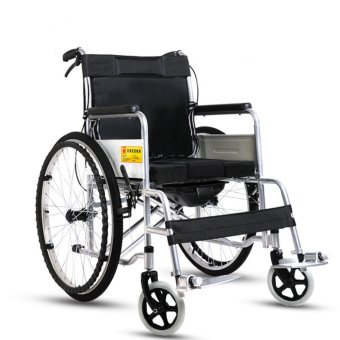 Foldable ABS Wheelchairs With U-shaped Hole Seat Belt and 4 Brake System(Black) - intl Price Philippines