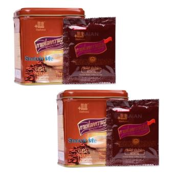 2 CANS STRONG Lishou Slimming Instant Coffee 1+3 Diet Drink Lose Weight Naturally Slim Fast Price Philippines