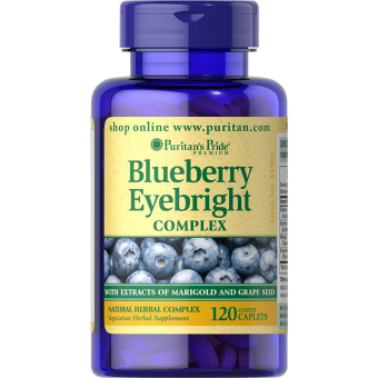Puritan's Pride Blueberry Eyebright Complex, 120 Caplets Price Philippines